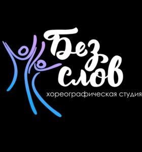 Дизайн Ногтей 2019 Прозрачный