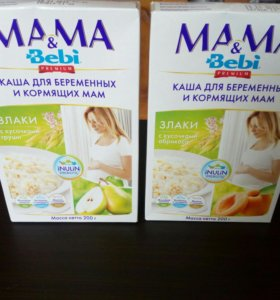 Антигистаминные для беременных и кормящих 75