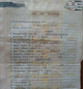 Деньги под залог ПТС авто в Екатеринбурге - Автоломбард