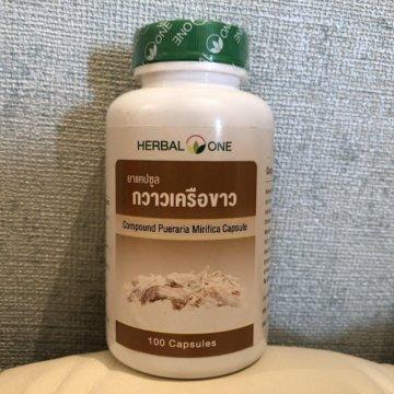 КЕТОФОРМ для похудения Реальные отзывы купить капсулы