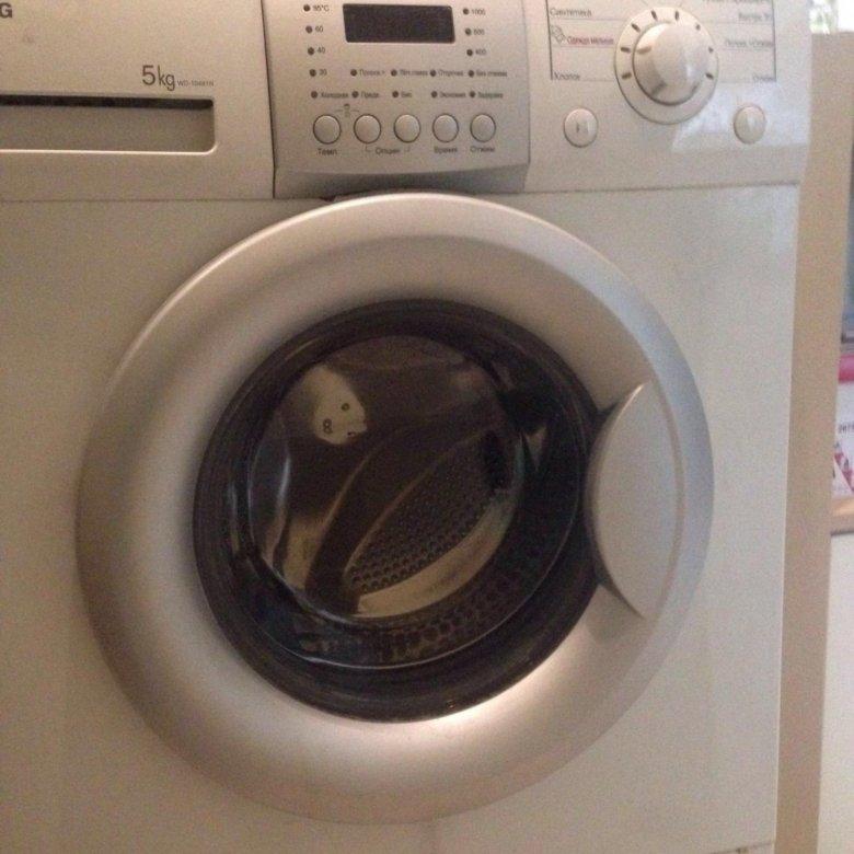 Lg стиральная машина ремонт