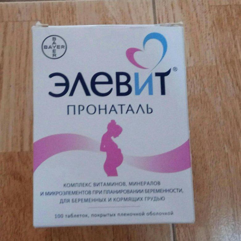 Витаминный комплекс с йодом для беременных 87