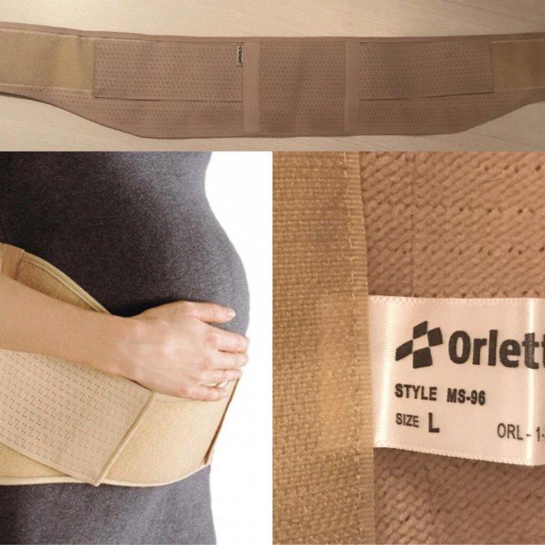 Бандаж для беременных 4 75