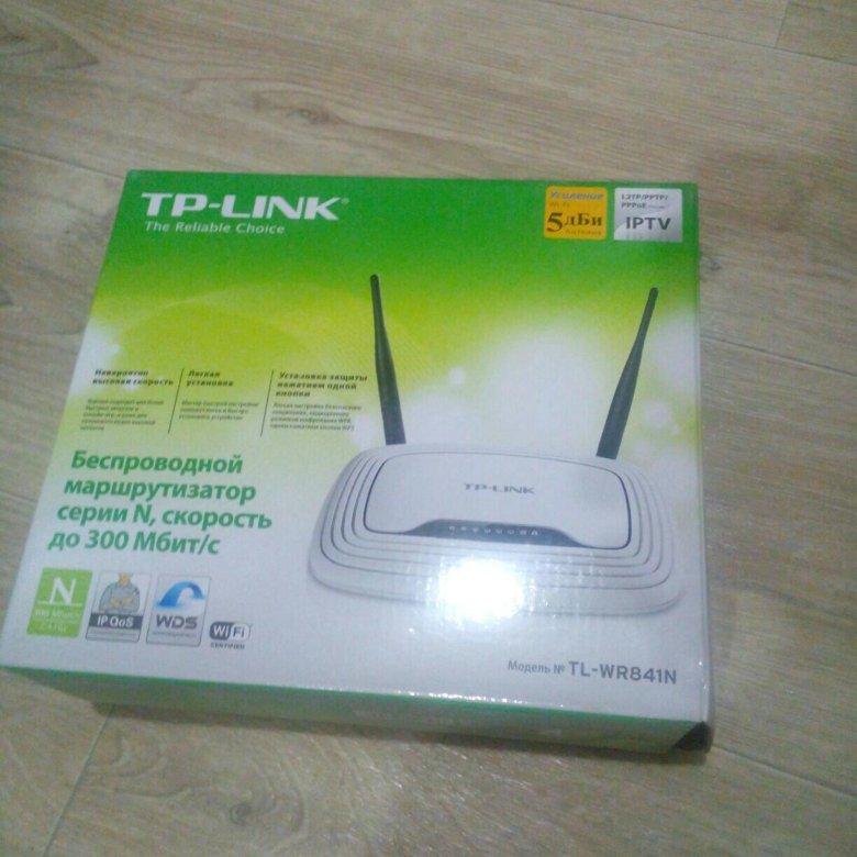 Tp link download tl-wr841n