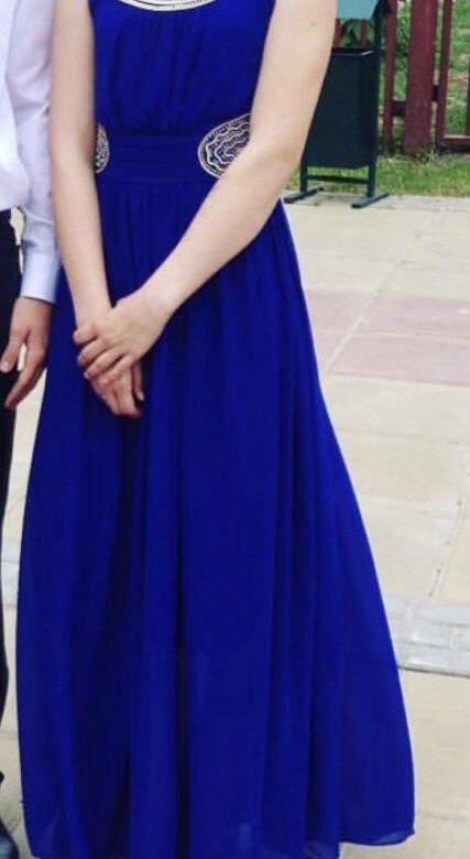 Платье В Подольске Купить