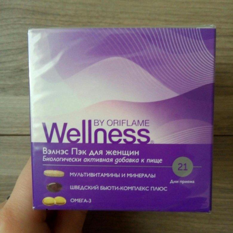 Велнес витамины для беременных 71