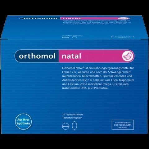 витаминный комплекс с йодом для беременных