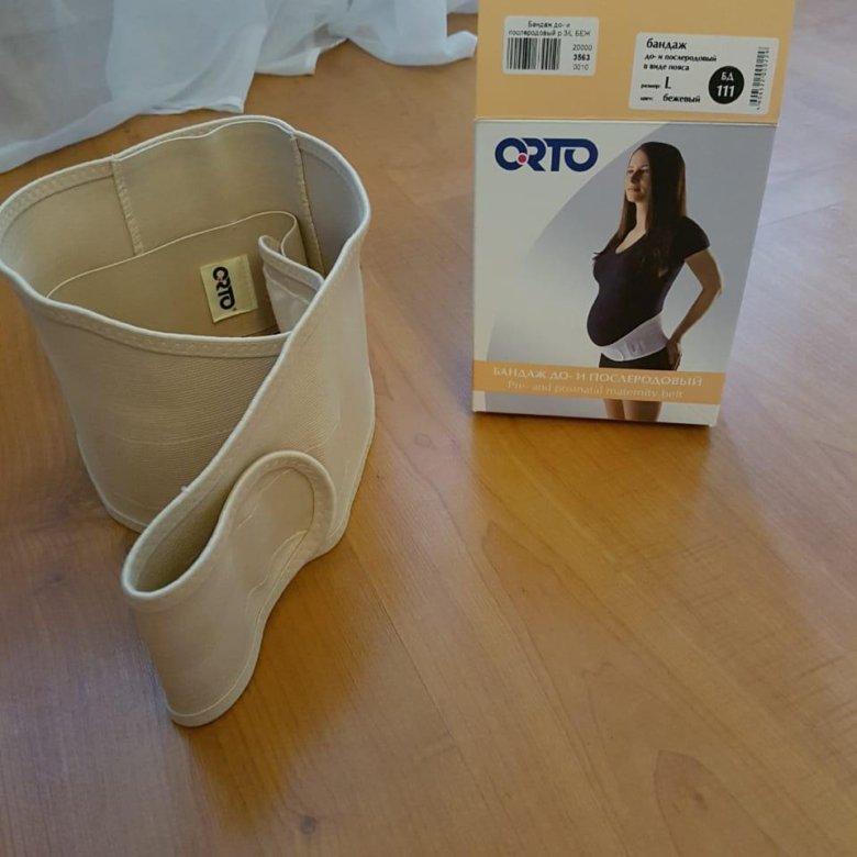 Бандаж для беременных орто цена 75