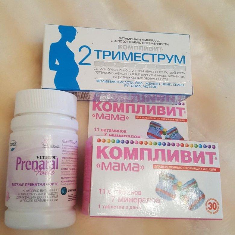 Медитация на ночь для беременных 96