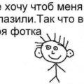 Оксана 😉.