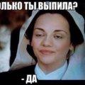 Гульнара Т.