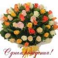 Галина Г.