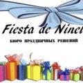 Fiesta de Ninel L.