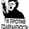 Игорь ..