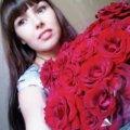 Анастасия Е.