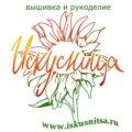 iskusnitsa.ru В.