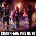 Борис Б.