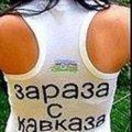 ОСЕТИНКА К.