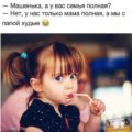 Таня А.