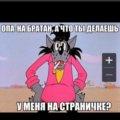 Егор Р.