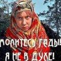 Олеся Ф.
