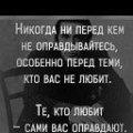 Одинокий я.