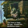 Сергей Т.