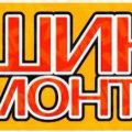 Виталий V.