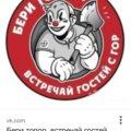 Egor D.