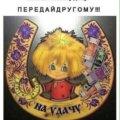 Светлана С.