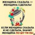 Юлия З.