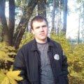 Александр Л.