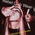 Rebel Club W.