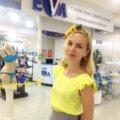Eva А.