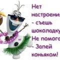 Светлана :.
