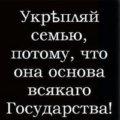 Евгений Г.