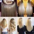 Наращивание волос К.