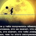 Дима ..