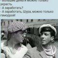 ###Евгений #.