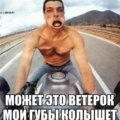 Евгеньевна !.