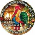 Зеленоград ).