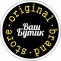 @original.brand.store ✅.