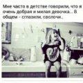 ❤ Viktoria ❤.
