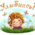 Ксения Н.