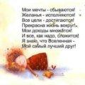 Снежана Б.