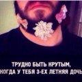 Георгий В.
