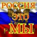 Владимир В.