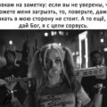 Вера Б.