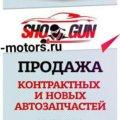 Интернет-магазин SHOGUN- M.