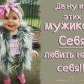 Елена Н.